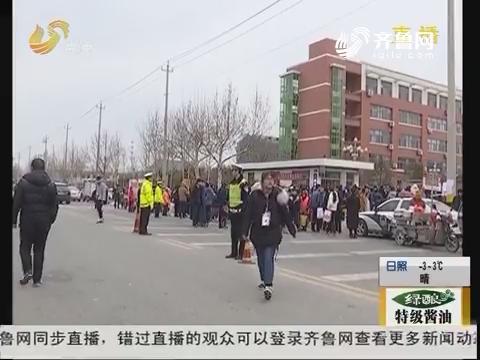 潍坊:考生家长 考场外突发重病