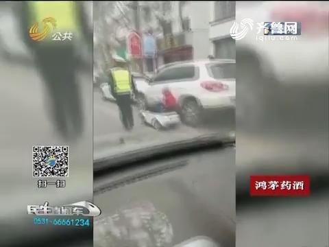 """淄博:""""熊孩子""""驾车上路 交警蜀黍一路护送"""