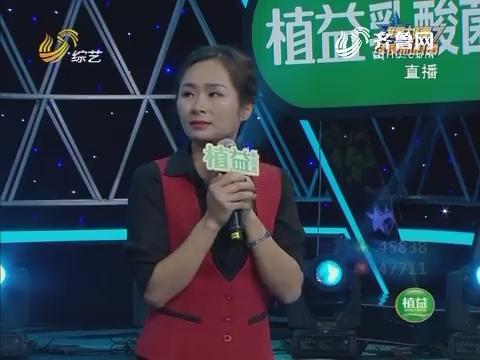 我是大明星:杨娜全新魔术《移形换影》令人眼前一亮