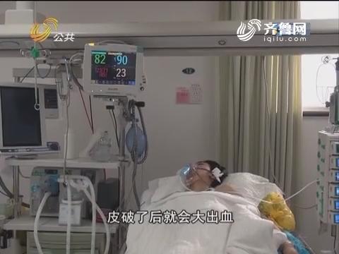 济南:与死神对弈 小天龙10日下午做手术