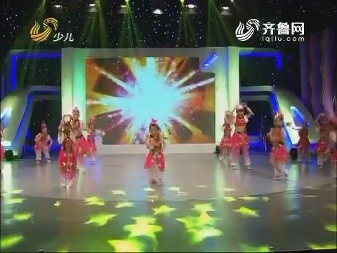20170211《锵锵校园行》:山东少儿2017元宵节晚会