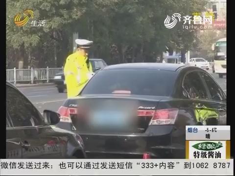 潍坊:司机驾车疯狂逃窜 究竟为啥?