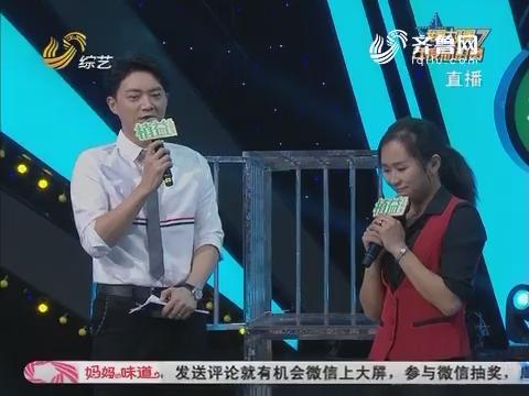 我是大明星:杨娜年度总决赛压力大 表演出现重大失误