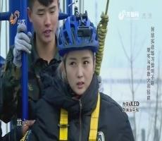 《花漾梦工厂2》:何洁初次见达人自信十足 挑战四米高空走钢丝