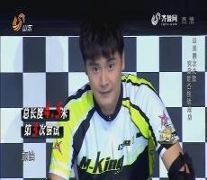 《花漾梦工厂2》:田亮挑战吉尼斯项目 高难度平躺自行车过杆