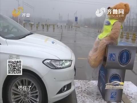 爱车实验室:主动刹车功能差别大