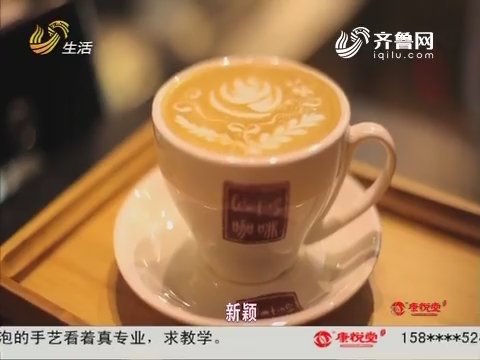2017年02月12日《非尝不可》:彩云之滇