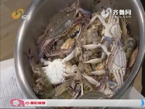 百姓厨神:海鲜达人逄鹏志为大家展示海鲜大锅蒸获得评委一致好评