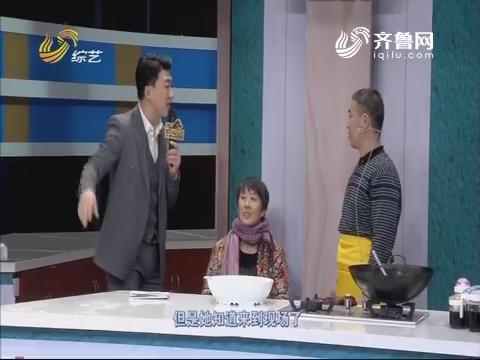百姓厨神:尹宝瑞夫妇一道香焖鲫鱼感动全场