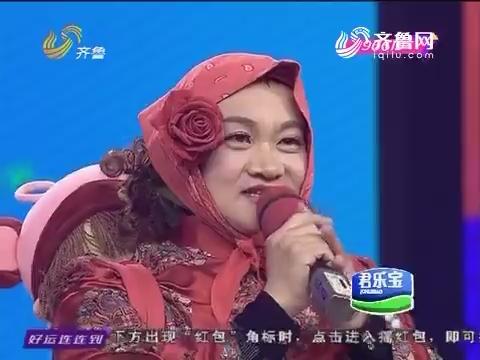 好运连连到:旋转K歌王 红队反串表演雷翻全场