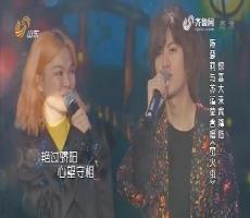 超强音浪:陈萝莉与苏运莹合唱《萤火虫》