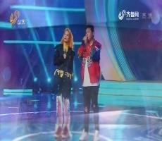 超强音浪:我想和你唱 苏运莹搭档肖洒配合完美