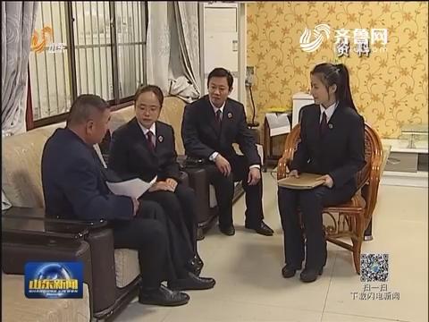 山东省检察院选派5名第一书记到菏泽郓城县任职