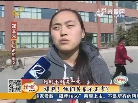聊城:自杀!门头房里喝农药