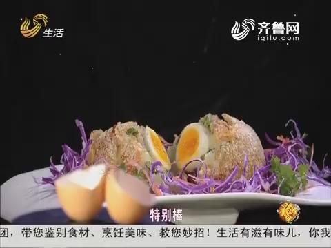 2017年02月13日《非尝不可》:土豆培根芝士包蛋