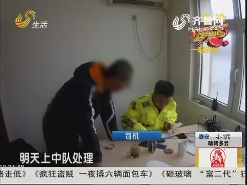 青岛:男子被处罚 下跪求饶