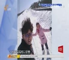 调查:九岁女孩为何命丧滑雪场