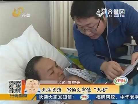 滨州:街头流浪 他被送进救助站