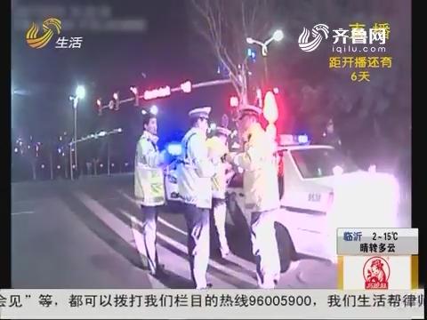 潍坊:查酒驾 酒司机下车就跑