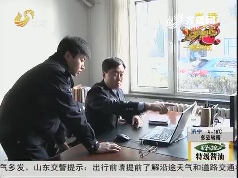 青岛:网曝!女学生遭绑架 报警无果
