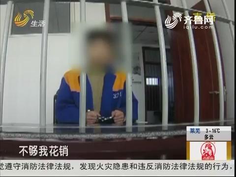 青岛:小伙半夜翻窗进饭店 饿了?