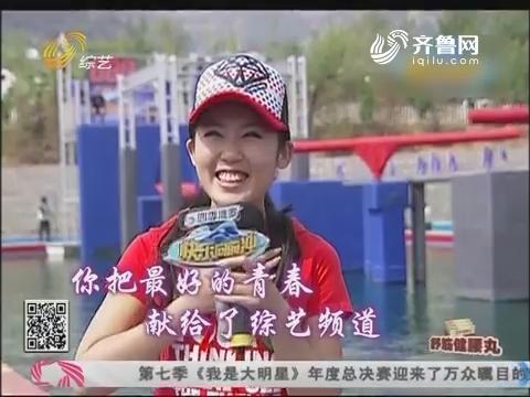当红不让:崔璀生日快乐 你把最好的青春献给了综艺频道