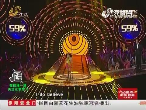 """让梦想飞:评委受惊吓 小妞曝""""情史"""""""