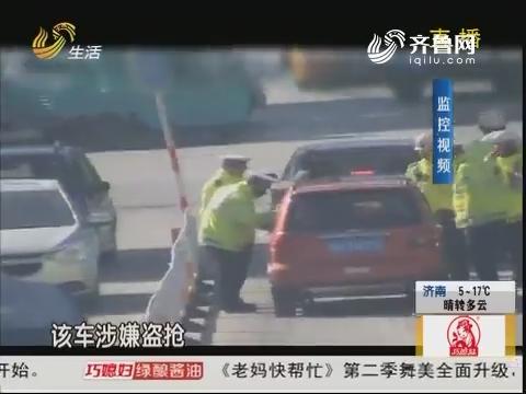 滕州:汽车套牌上路 背后有啥猫腻?