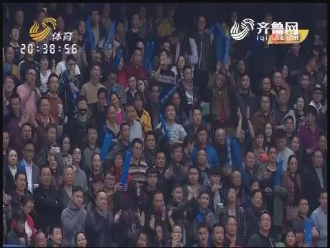 16/17赛季CBA联赛第36轮 四川品胜VS山东高速:第三节