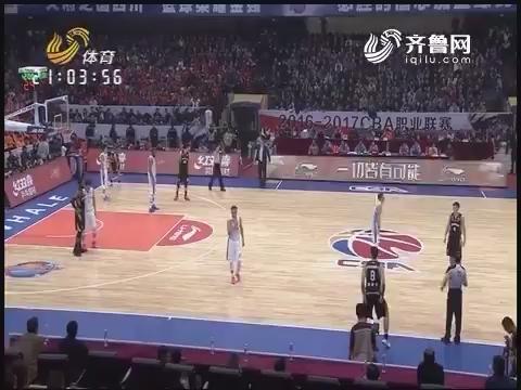16/17赛季CBA联赛第36轮 四川品胜VS山东高速:第四节