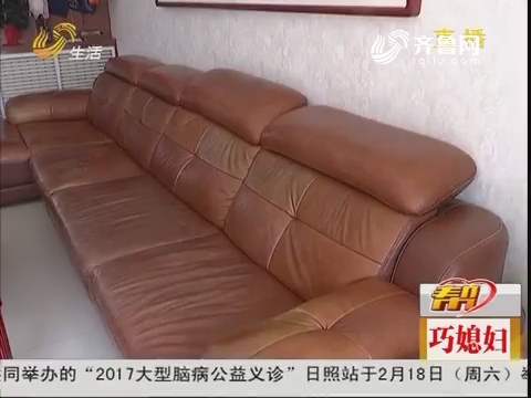 淄博:沙发五年出现两次海绵塌陷?