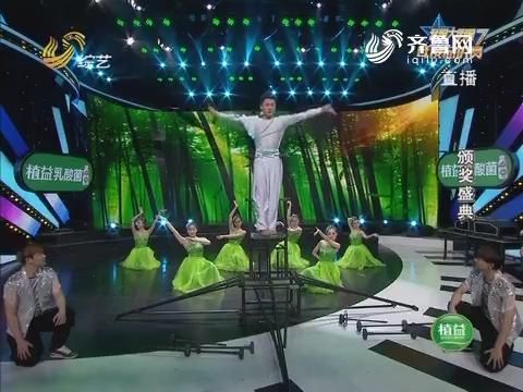 我是大明星:第七季我是大明星颁奖盛典 李振宇表演《空山竹语》