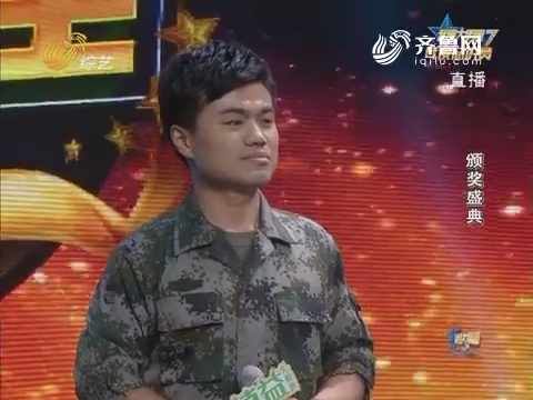 我是大明星:第七季我是大明星颁奖盛典 杨松演唱《把一切献给党》