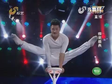我是大明星:第七季我是大明星颁奖盛典 李振宇获得亚军