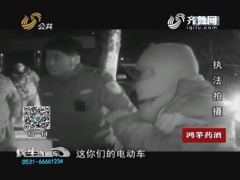 """淄博:醉酒偷车""""摔了跟头"""""""