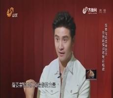 《花漾梦工厂2》:田亮飞人扣篮 演绎花式跳板灌篮秀