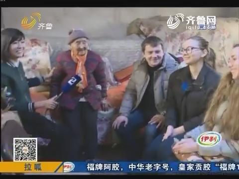 """淄博:九十一岁老太 有个""""洋名字"""""""