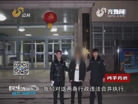 潍坊:嚣张!奔驰男殴打辱骂交警 声称纳税过百万