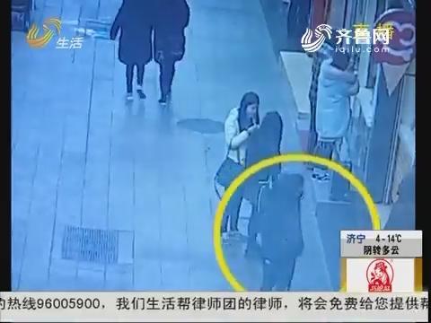 潍坊:逛街 女子尾随盗窃手机