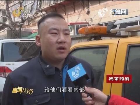 【直通12345】济南:常年没水 住户搬走了一半多