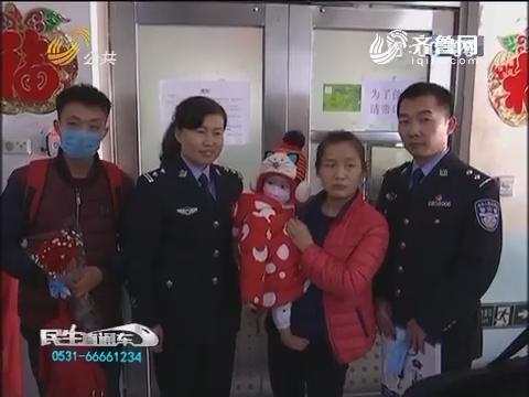德州:民警赴京为病童采集照片好有爱