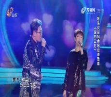 超强音浪:陈洁仪品冠合唱经典歌曲《爱的正好》