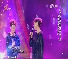 超强音浪:陈洁仪与酷狗直播主播粉丝合唱金曲《心动》