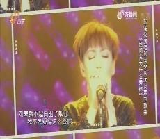 超强音浪:陈洁仪演唱张国荣从未发表的歌曲《别问我为什么爱你》