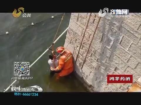诸城:女子轻生跳河 消防紧急救援