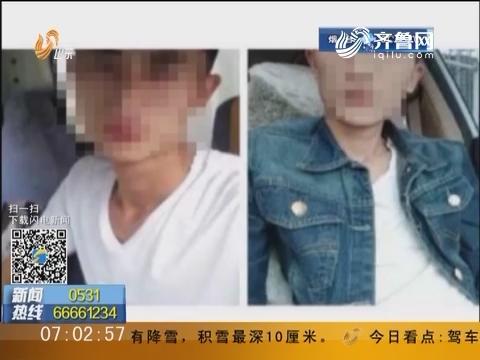 枣庄:男子驾车失踪 突发自杀视频