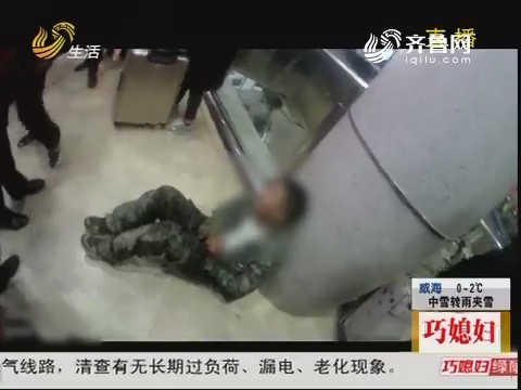 淄博:男子候车厅跌倒 究竟啥情况?