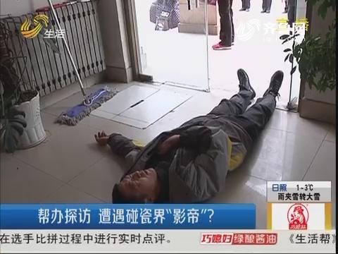 济南:撕破脸!业委会与物业起争端