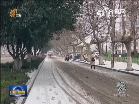 山东迎大范围降雪天气