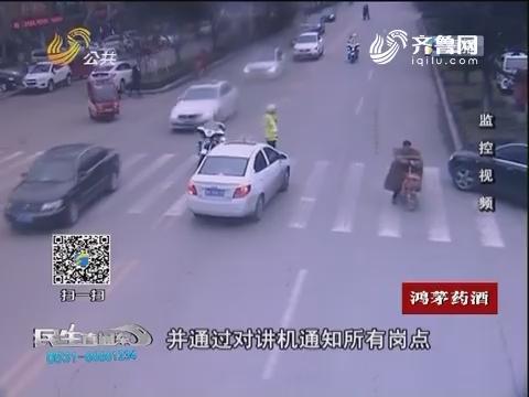 滕州:孕妇突然临产 交警紧急救援